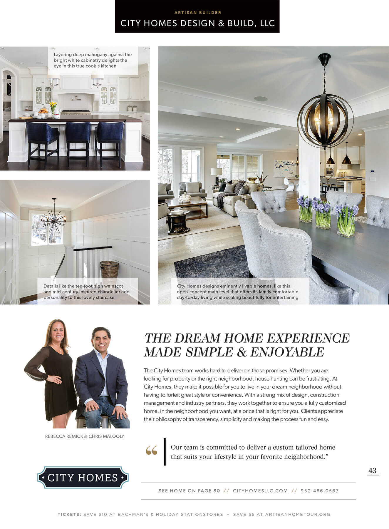 Unique Alterra Design Homes Embellishment - Home Decorating Ideas ...